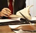 Где тулякам бесплатно получить юридическую консультацию