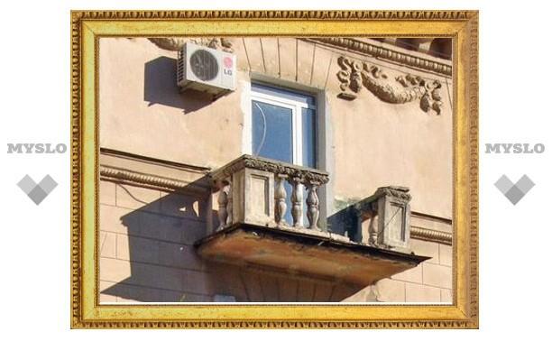 В Туле отремонтируют аварийные балконы