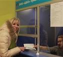 В Туле открываются новые пункты приема платежей ЖКУ