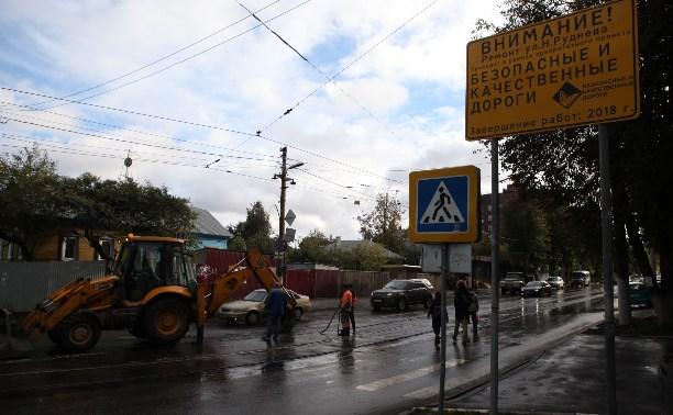 Алексей Крыгин не сдержал обещание: улицу Руднева в Туле не сделали к 1 октября