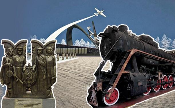 К 70-летию Победы в Туле появятся три новых мемориала