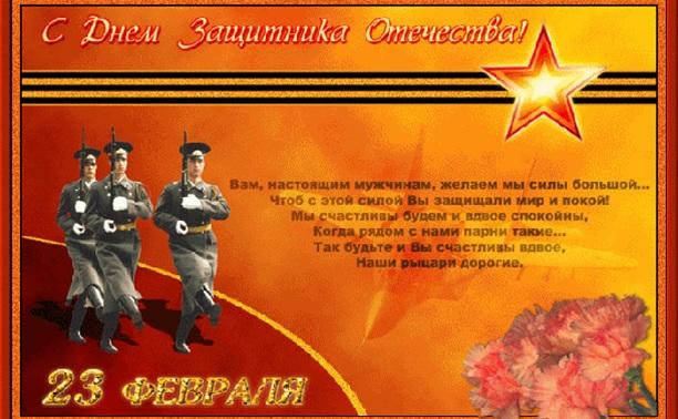 Владимир Груздев поздравил туляков с Днем защитника Отечества