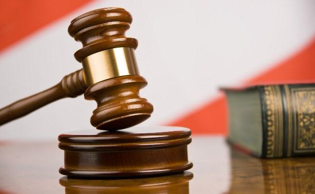 Верховный суд объявил организацию «Свидетели Иеговы» незаконной