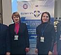 Делегация из Тульской области приняла участие в Международном бизнес-конгрессе