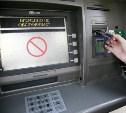 30 марта карты Сбербанка будут работать с перебоями в течение 5 часов
