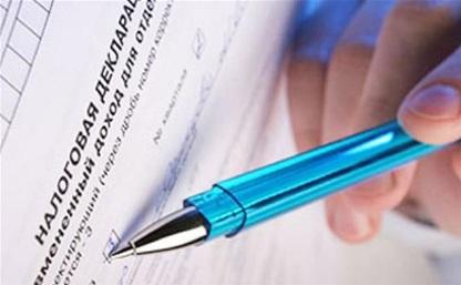 Прокуратура разъясняет: С 2014 года налоги на имущество физических лиц надо платить до 1 октября