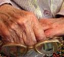 Пенсионеров хотят освободить от оплаты коммунальных услуг