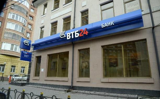 В банке ВТБ24 на имя туляка тайно открыли счет и выводили с него деньги