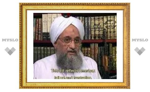 """Аль-Кайеда"" дает интернет-конференцию"