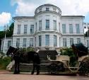 Авторы детской раскраски перенесли Богородицкий дворец в Подмосковье
