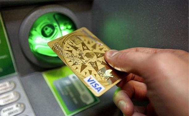 Сбербанк сократит лимит снятия наличных в три раза