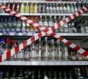 Роспотребнадзор ограничил ввоз алкоголя с Украины