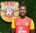 Тульский «Арсенал» заключил контракт с ганским защитником