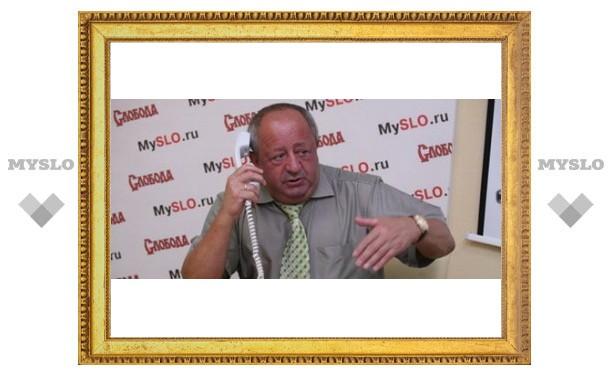 Мэр ответит на вопросы туляков