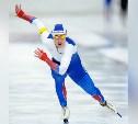 Тульский конькобежец завоевал две медали на I этапе Кубка мира