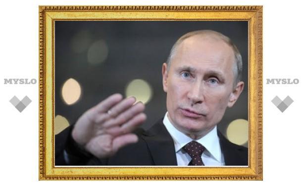 Путин стал зарегистрированным кандидатом в президенты
