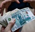 Житель Щекинского района пытался подкупить судебного пристава