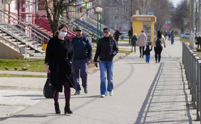 Для граждан, прибывающих в Тульскую область, вводится обязательная самоизоляция