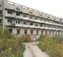 Заброшенный «Дом здоровья» в Туле: Прокуратура дала чиновникам месяц на раздумья
