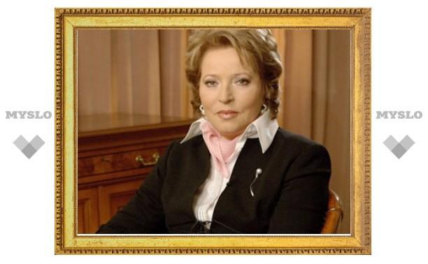 Матвиенко ушла в отставку