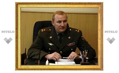 Задай вопрос начальнику УФСИН по Тульской области