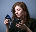 Как мошенники получают доступ к банковскому счету?