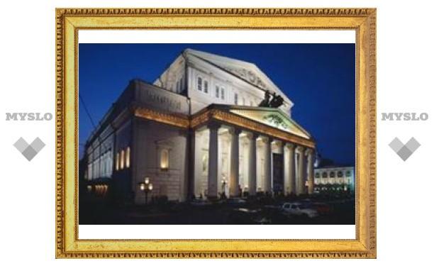 Фасад Большого театра отреставрируют к концу 2009 года