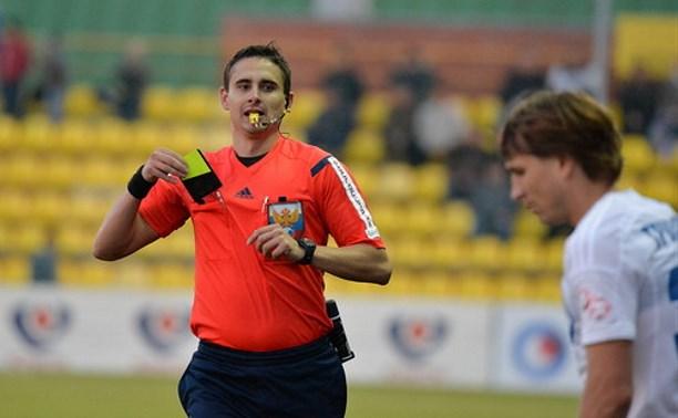 Назначен арбитр на кубковый матч «Арсенала» с «Тамбовом»