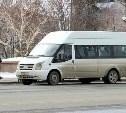 С 1 марта в Новомосковске подорожал проезд