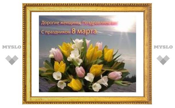 Тульские VIPы поздравляют женщин с 8 Марта!