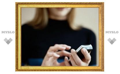 В новогоднюю ночь в России отправили более миллиарда СМС