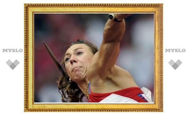 Сборная России потеряла лидерство на чемпионате мира по легкой атлетике