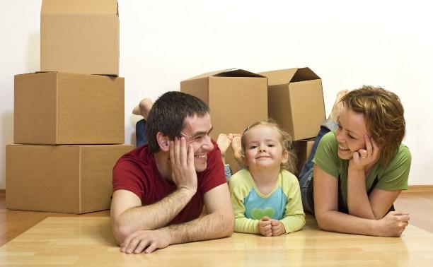 В Туле молодые семьи получат сертификаты на приобретение жилья