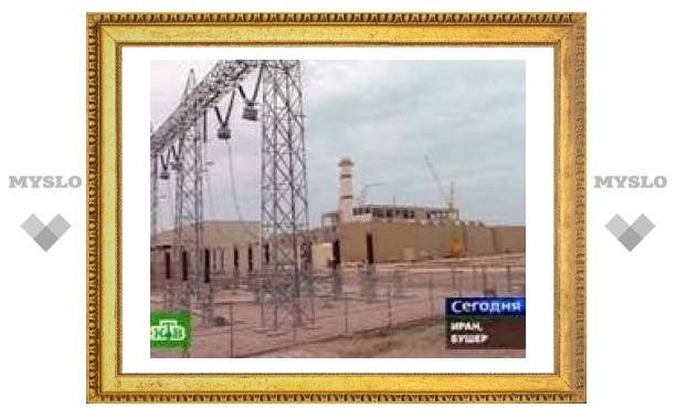 Россия назвала Ирану условие поставки ядерного топлива