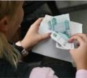Полиция ищет мошенницу, похитившую у пенсионерки 8000 рублей