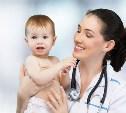 На медицинском конгрессе предложили заменить педиатров врачами общей практики