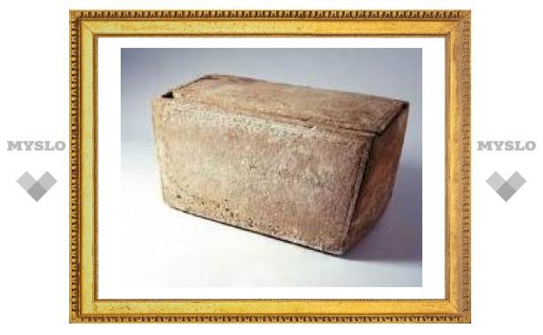 """Дело о погребальном ковчеге """"брата Иисуса"""" зашло в тупик"""