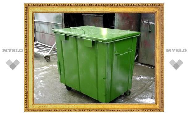 В Тульской области в мусорном контейнере нашли ребенка
