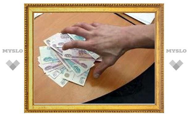 Директор расчетного центра, куда туляки перечислили свои деньги, уволился