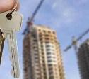 В России продлена программа субсидирования ипотеки