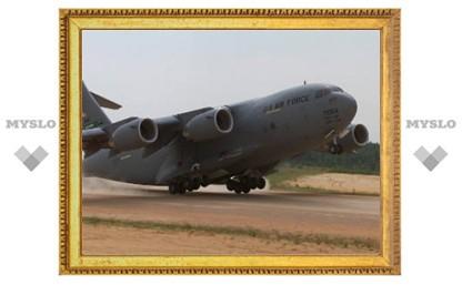 В Буэнос-Айресе с борта самолета ВВС США изъят груз оружия и наркотиков