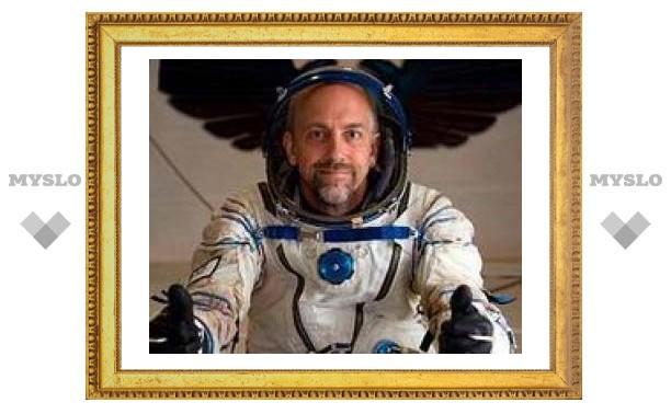Начался прием заказов на снимки из космоса