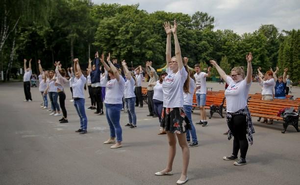 Фитнес-зарядка в парке, или Как убежать от инсульта