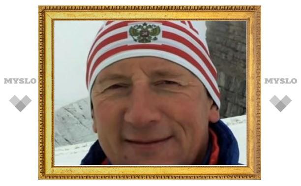 Сборная России по лыжным гонкам получила главного тренера