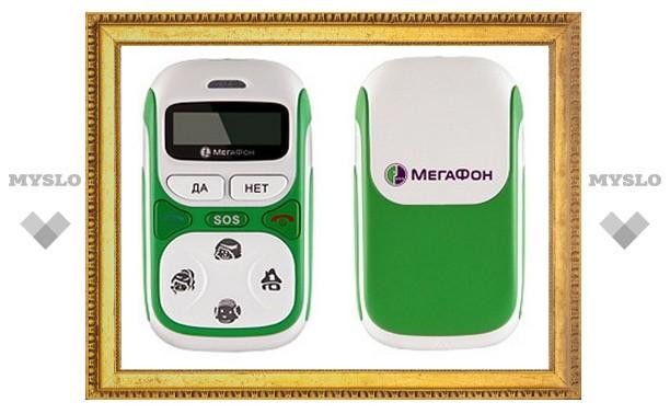 МегаФон представил единственный в своем роде мобильный телефон для самых маленьких абонентов