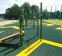 10 июня в тульских парках откроют многофункциональные спортивные площадки