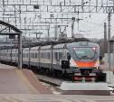 В РЖД отменили комиссию за возврат неиспользованных билетов