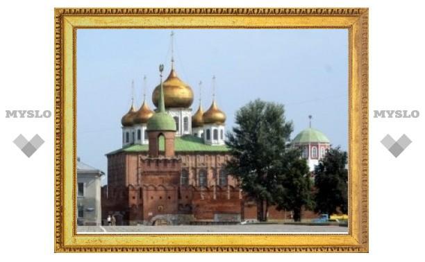 В Тульском кремле началась инаугурация Владимира Груздева