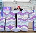 В Туле прошел фестиваль «Море перемен»