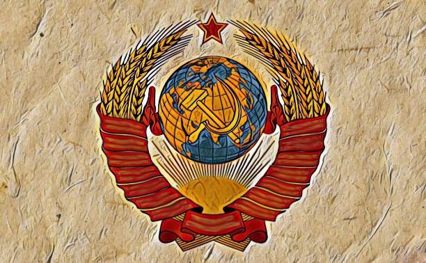 В Тульской области «граждане СССР» живут в несуществующем государстве и считают, что Союз не распался